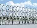 北京专业生产 安装 维修各种:伸缩门 电动门厂家