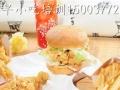 南阳小吃培训咖喱牛肉饭