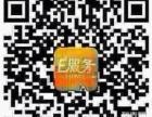 中国平安寿险、教育金、意外险、车险