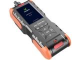 便携式VOC检测仪产品资料