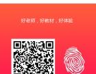 宁波华图公成计划29晚线上课程仅售9.9元
