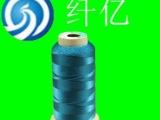 公司专业生产免油高速缝纫线,40高强线,210D2面线,250D