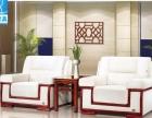 贵宾接待沙发布艺办公沙发茶几组合会议室会客沙发