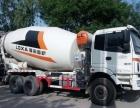 转让 混凝土泵车福田雷萨混泥土搅拌罐车 手续齐全