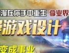 电子商务运营(三年制大专)