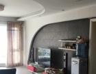 H珊瑚苑北区 3室精装修带全套家电拎包入住即可!