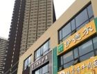 建发大阅城小清新欧式公寓