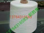 河北仿大化涤纶纱自络环纺涤纶纱价格及图片5-60支