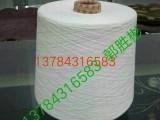 仿大化涤纶纱本白色厂家直销5-60支