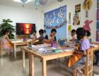 多喜美术开课啦!趣味儿童画,创意立体美术,免费试听还送课!