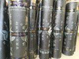 兰州防水卷材哪家比较好|甘肃SBS弹性体改性沥青防水卷材