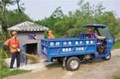 西安信誉好的垃圾清运公司是哪家_西安生活垃圾怎么办