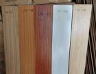 二手木地板 库房积压木地板销售 安装 维修 回收