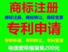 广州哪里可以注册商标?