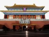 北京一日游 北京正規旅游 故宮門票二百一張