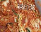 一休小菜 朝鲜风味