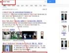 郑州百度关键词优化排名找企优托优快推有效果