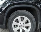大众途观2012款 途观 1.8TSI 手动 都会版 买车找小郭