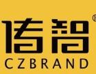柳州平面设计、广告设计、图册设计
