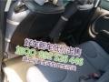 本田 飞度 2006款 1.5 无极 三厢