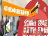 渭滨高中化学补习班,高三生物辅导多少钱