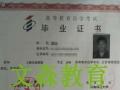【一年自考专本科】河南自学考试报名仍在继续