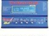 IAMX B6全功能充电器