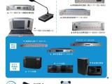 公共广播系统IP网络广播系统专业无线会议系统