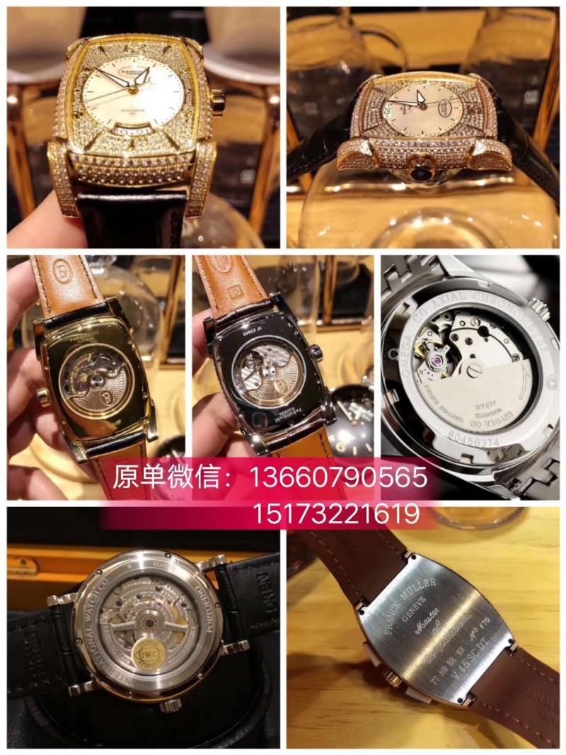高仿包高仿手表原单奢侈品