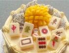 合肥庐阳蜀山生日水果巧克力蛋糕店市区免费送货上门