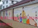 鄭州手繪國學幼兒園壁畫