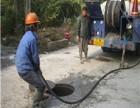 闸北区和田专业疏通地下油污管道 清淘隔油池 污水井清捞