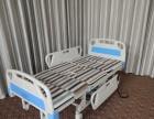 护理床、轮椅租赁