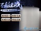 杭州中环聚丙烯储罐,规格尺寸按需定制,质保一年