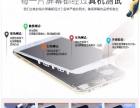 苹果iphone5s 5 5c代更换玻璃外屏总成