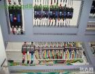 专业电工维修 水电改造 灯具安装 跳闸 短路