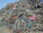 佛山废旧电缆回收价格