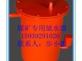 生产及售后负压自动放水器的厂家