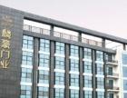 开发区广州路 写字楼 500平米