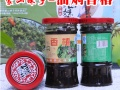 郑州礼品卡券提供方式 郑州鲜香椿礼盒 焦作铁棍山药