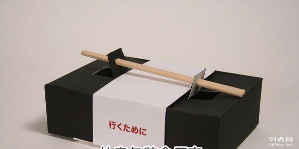 外卖包装盒定做/快餐盒纸外包装定制印刷