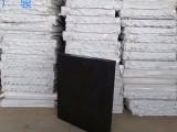板式橡胶支座 魏县板式橡胶支座 板式橡胶支座生产厂家