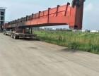 成都到麗江貨運公司 轎車托運 機械設備運輸