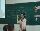 剑桥国际英语,新概念英语,少儿英语