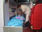 南京市救护车出租长途救护车出租120急救车出租