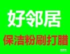 鼓楼山西路保洁公司苏宁银河国际广场中环国际广场保洁打扫擦玻璃