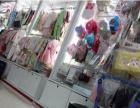 盈利中童装店转让 低、价急转