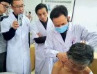 5月28日(深圳班)中华小圆针技术临床带教班