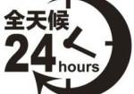 洛阳海尔热水器官方网站售后服务咨询电话中心欢迎访问