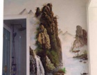 室内外墙体彩绘(家居墙体绘画,店面个性墙体绘画,儿